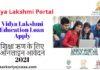 Vidya Lakshmi Portal | Vidya Lakshmi Education Loan
